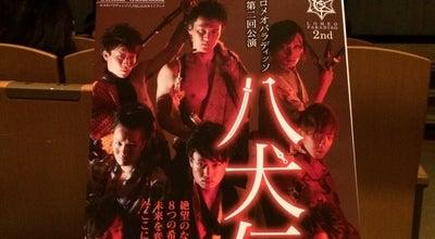 Photo of Concert Hall 福島テルサ at 上町4-25, 福島市 960-8101, Japan