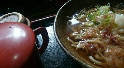 Photo of Japanese Restaurant すいこう at 御幸4-10-1, 福井市, Japan