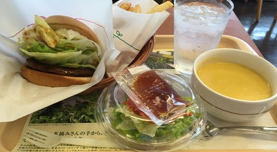 Photo of Burger Joint モスバーガー 春日部藤塚店 at 藤塚1141-1, 春日部市 344-0011, Japan