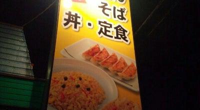 Photo of Japanese Restaurant 山田うどん 栗橋店 at 高柳1684-1, 久喜市, Japan