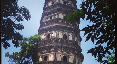 Photo of Historic Site 虎丘 Tiger Hill at 山塘街虎丘山门内8号, Suzhou, Ji 215008, China