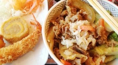 Photo of Japanese Restaurant Yoshinoya (吉野家) at Summarecon Mal Serpong, The Food Temptation, Tangerang 15810, Indonesia