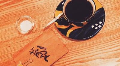 Photo of Coffee Shop 전광수커피하우스 at 길주로 272, Bucheon-si 14548, South Korea