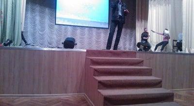 Photo of Concert Hall Концертный зал БРУ at Belarus