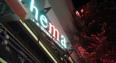 Photo of Cafe Thema Coffees and Drinks at Σουλίου 8-12, Αλεξανδρούπολη 681 31, Greece