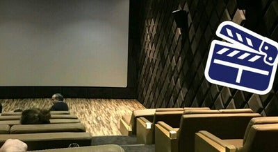 Photo of Movie Theater CinemaPink at Buyaka, İstanbul 34771, Turkey