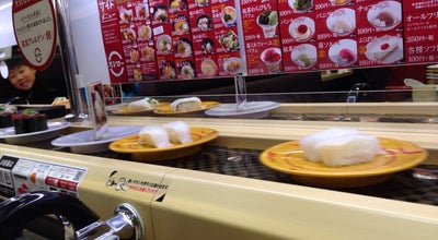 Photo of Sushi Restaurant スシロー 西条店 at 朔日市町768-1, 西条市, Japan