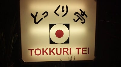 Photo of Sushi Restaurant Tokkuri-Tei at 449 Kapahulu Ave, Honolulu, HI 96815, United States