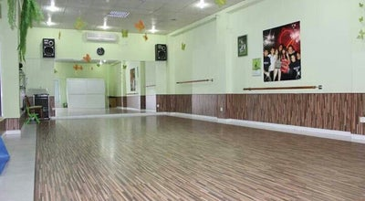 Photo of Dance Studio 4 You at Azerbaijan