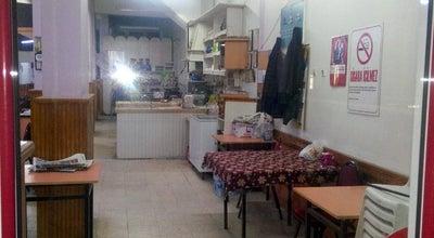 Photo of Arcade Bulvar Kiraathanesi at Turkey