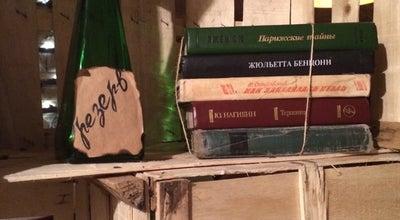 Photo of Cafe хАрАшо сидим at Иманова, 36, Астана, Kazakhstan