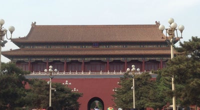 Photo of Historic Site 端门 at 北京市东城区, 东城区, 中国, China
