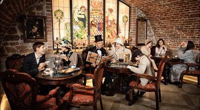 Photo of Cafe Grand Cafe / Гранд Кафе at Угол Ул.о.кобылянской И Кафедральной, Чернівці 58002, Ukraine