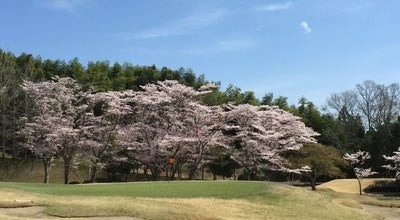 Photo of Golf Course 桜の宮ゴルフ倶楽部 at 小原2811, 笠間市 309-1701, Japan