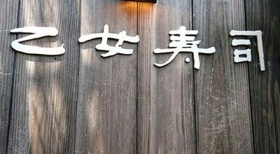 Photo of Sushi Restaurant 乙女寿司 at 木倉町4-10, 金沢市 920-0988, Japan