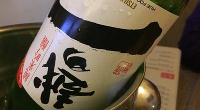 Photo of Sushi Restaurant Kiwami at 136 Bach Dang St., Nha Trang, Vietnam