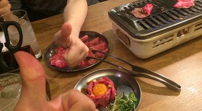 Photo of BBQ Joint 焼肉ホルモン 弘商店 四条高倉店 at 高倉通四条下ル高材木町224-2, Shimogyō Ku 600-8082, Japan