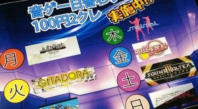 Photo of Arcade ゲームフェイス 松原店 at 大堀1-1-9, 松原市 580-0006, Japan