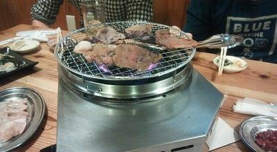 Photo of BBQ Joint 焼肉屋 at 平良字西里992-2, 宮古島市 906-0012, Japan