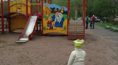 Photo of Playground Детская Площадка at Тихорецкий 25-2, Санкт-Петербург, Russia