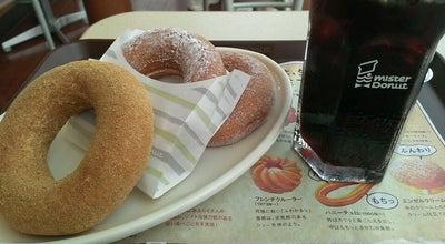 Photo of Donut Shop ミスタードーナツ 倉敷エス・パークショップ at 白楽町123-1, 倉敷市 710-0824, Japan
