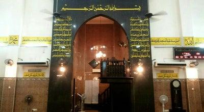 Photo of Mosque Masjid Bagan Dalam at Malaysia