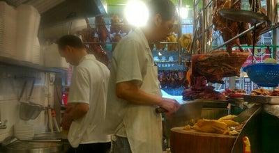 Photo of BBQ Joint Kwan Yu Roasted Meat 君御燒味 at G/f, 102 Electric Road, Tin Hau, Hong Kong, Hong Kong