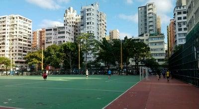 Photo of Playground Maple Street Playground at Maple St, Sham Shui Po, Hong Kong