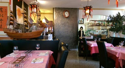 Photo of Asian Restaurant Dragon Palace at Switzerland