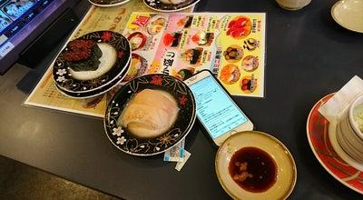 Photo of Sushi Restaurant すしまる 大川店 at 大川町14-13, 函館市 040-0084, Japan