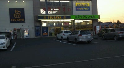 Photo of Bookstore BOOKOFF PLUS 浜北店 at 本沢合805, 浜松市 434-0014, Japan