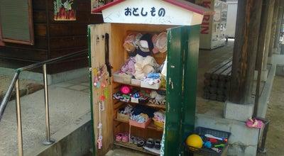 Photo of Playground こどもの森 at 北区学南町3-6-1, 岡山市 700-0011, Japan