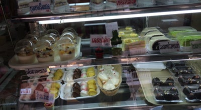 Photo of Cupcake Shop Milk Cake at Thailand