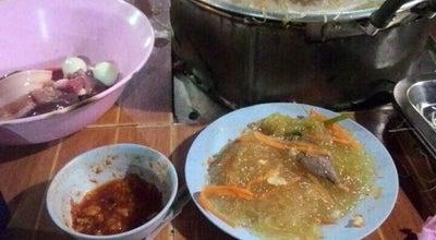 Photo of BBQ Joint เพชรลำภู 3 at Si Sa Ket, Changwat Sisaket 33000, Thailand