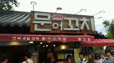Photo of Dessert Shop 문꼬치 at 완산구 태조로 20, Jeonju 560-033, South Korea