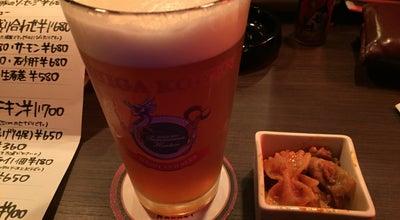 Photo of Bar James Nagano Beer Market at 末広町1358, Nagano-shi, Japan