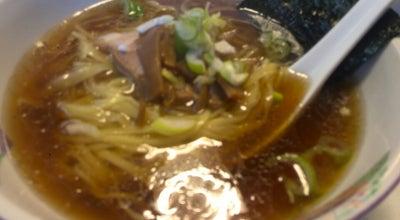 Photo of Ramen / Noodle House らーめん一色 at 埼玉県幸手市北2丁目7-26, Japan
