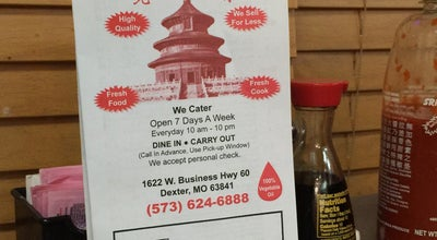 Photo of Chinese Restaurant Peking Garden Inn at 1622 W Business Us Highway 60, Dexter, MO 63841, United States