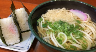 Photo of Japanese Restaurant 味庵くれ at 宝町1-16, 呉市 737-0029, Japan
