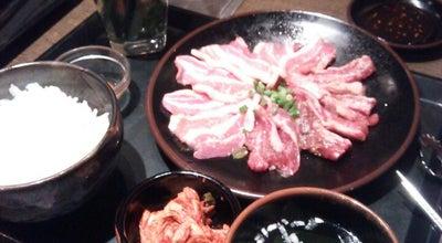 Photo of BBQ Joint 七輪房 岩槻城南店 at 城南2-6-32, さいたま市岩槻区, Japan