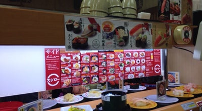 Photo of Sushi Restaurant スシロー 天理店 at 中山町1071, 天理市, Japan