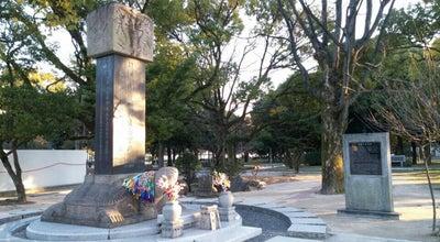 Photo of Monument / Landmark Korean Atomic Bomb Memorial(한국인 원폭 피해자 위령비) at Peace Memorial Park, Hiroshima, Japan