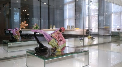 Photo of Art Museum 新竹玻璃工藝博物館 Glass Museum of Hsinchu City at 東大路一段2號, 東區 300, Taiwan