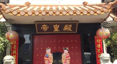 Photo of Chinese Restaurant Emperors of China at Phnom Penh, Cambodia