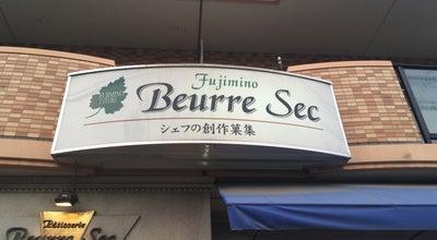 Photo of Dessert Shop ブール セック at ふじみ野東4-2-4, 富士見市, Japan