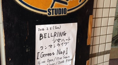 Photo of Rock Club Speedking Studio at 松原町1-7, 鹿児島市, Japan