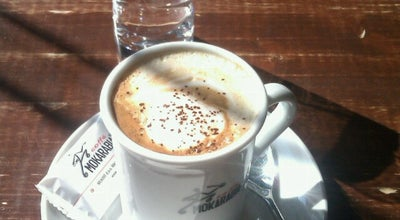 Photo of Cafe Afrika at Zvonimira Rogoza 5, Zagreb HR-10000, Croatia