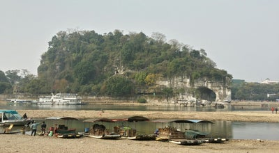 Photo of Mountain 象鼻山 The Elephant Trunk Hill at Guilin, Gu, China
