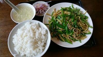 Photo of Chinese Restaurant 同福堂 at Japan