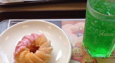 Photo of Donut Shop ミスタードーナツ 福山駅ショップ at 三之丸町30-1, 福山市 720-0066, Japan